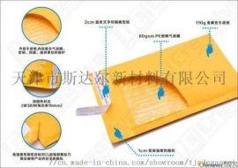 牛皮纸系列包装袋 天津工厂 全国供应