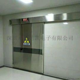 安徽电动防护门厂家 防辐射X光射线电动防护门
