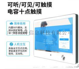 智能电子班牌系统排课显示屏刷卡考勤一体机软件