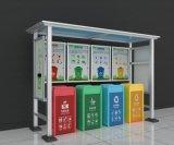 公園帶雨棚垃圾投放亭/垃圾分類投放亭有哪幾種款式
