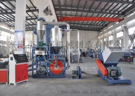 全自动塑料磨粉机 PVC板材型材磨粉机