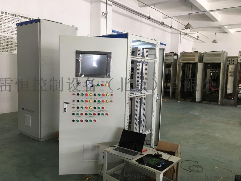 除臭系統PLC變頻控制櫃