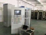 除臭系统PLC变频控制柜