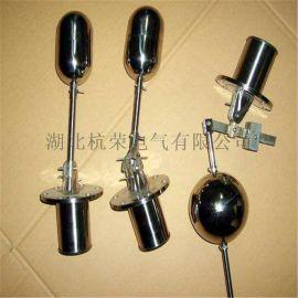 浮球液位控制器ST-M15-2安装图
