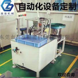 厂家直销自动金属产品高度检测选别机