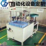 廠家直銷自動金屬產品高度檢測選別機