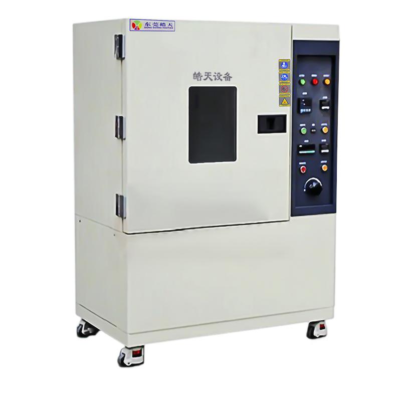 防水材料老化箱ST-100A换气式老化箱