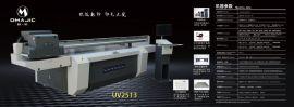 江苏UV打印机光油亮光效果 背景墙uv打印机厂家