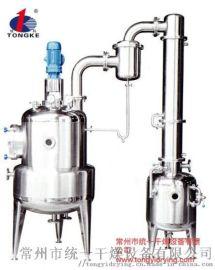 化工废水-真空减压 ( 刮板 ) 浓缩罐