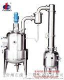 化工廢水-真空減壓 ( 刮板 ) 濃縮罐