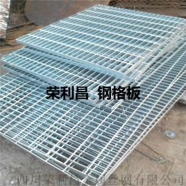 重庆发电厂钢格板,化工厂钢格栅板,污水处理厂格栅板