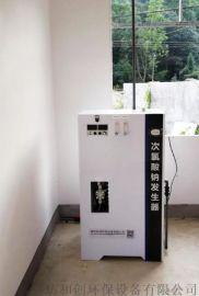 河南农村安全饮水消毒设备电解次氯酸钠发生器