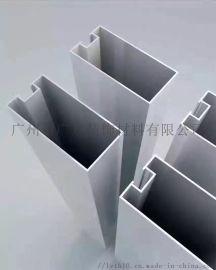 1.2*50*100滚涂铝方通白色铝方通格栅天花