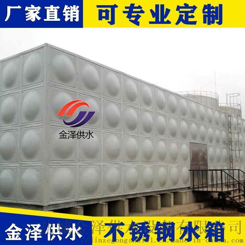 組合式不鏽鋼消防水箱在供水系統中應用的優勢