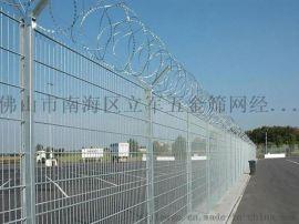 广东珠海铁路护栏网,机场航展围栏网,工业网户  栏