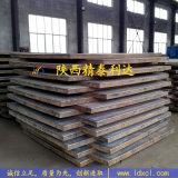 钛钢复合 镍钢复合  钢钢复合