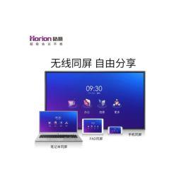 皓丽Horion E系列智能会议平板商用电子白板