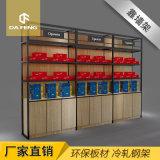 东莞厂家免漆板红酒柜货架 单面靠墙钢木展柜洋酒货架展示架定制