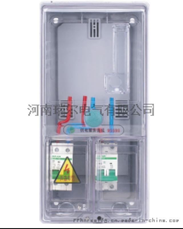 非金属电能计量箱1户电子表箱插卡透明电表箱