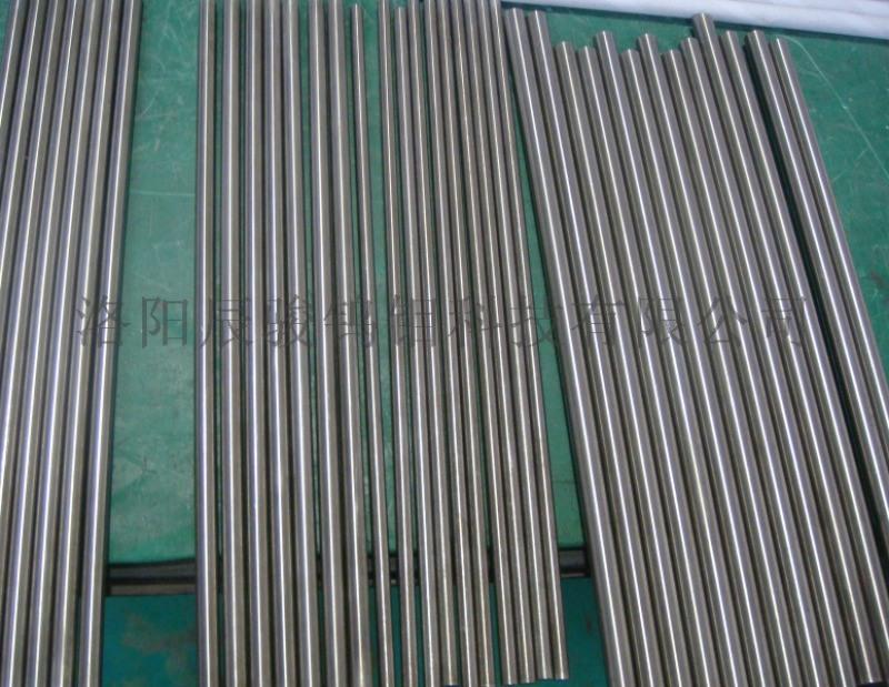 钨发热体用磨光钨杆钨铝杆