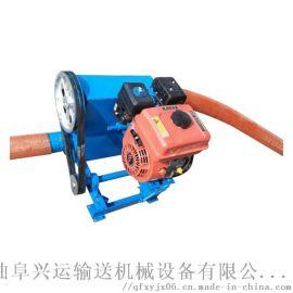 可弯曲管送料机 双管抽沙机 粉料输送机Lj1