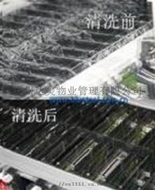 深圳宝安带电机房清洁 机柜静电地板除灰尘服务器保洁