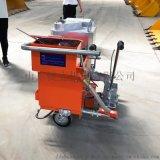 捷克 塑胶跑道划线机 道路热熔划线机 热熔划线机