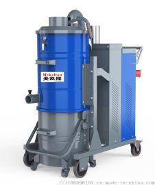 工业大功率吸尘器 吸粉尘铁屑沙子石子车间厂房用吸尘器