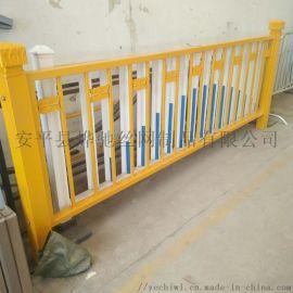 黄金道路护栏 机动车市政隔离金色栏杆