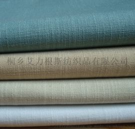 仿亚麻沙发布竹节仿麻装饰面料330平方克加厚加密