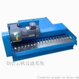 梳齿式磁性分离器磁辊更换