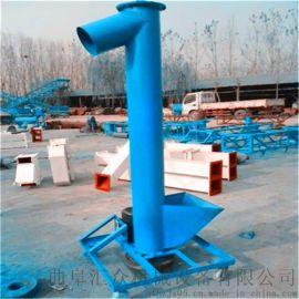 圆管自动送料机 粉煤灰绞龙螺旋输送机 六九重工 碳