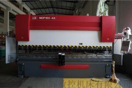 不锈钢钣金加工机械厂家160吨4米0伺服数控折弯机