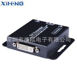 DVI60米网络延长器转RJ45高清无损1080P放大器