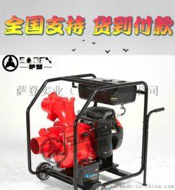 6寸水泵应急泵便携式水泵市政排污汽油
