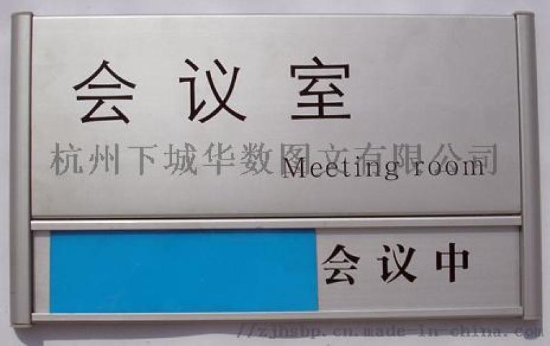专业生产制作不锈钢标牌
