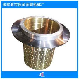 铜质定径套 PE定经套  PVC不锈刚定径套 塑料管材定型模具
