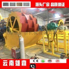 云南小型洗砂机_河沙洗砂机生产线_轮斗式洗砂机厂家