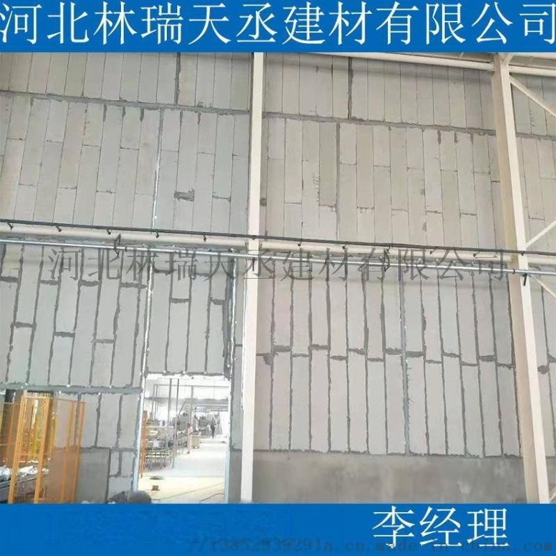 复合保温水泥轻质隔墙板