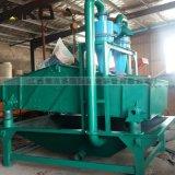 机制砂细沙回收机 洗砂机细沙回收设备 脱水筛现场