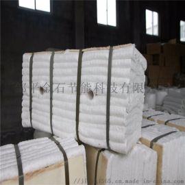 硅酸铝保温材料厂家模块现货供应