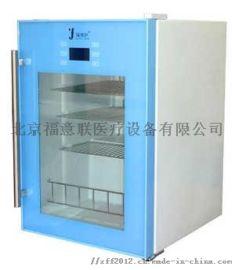 衛生室接種冷藏箱