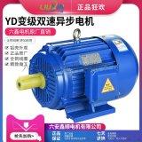YD雙速電機,銅線電機,機械設備