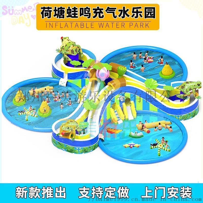 大型移动式水上乐园和支架游泳池是黄金搭档