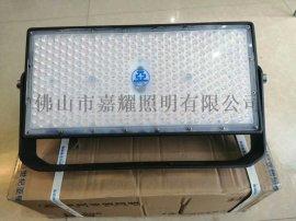 上海亞明ZY606 250WLED投光泛光燈