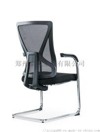 办公家具 办公椅 靠背职员椅 行政主管椅 会议椅