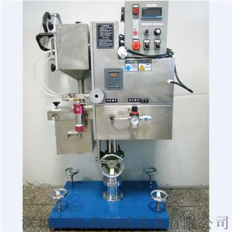 GC-SG360光纤色环机生产厂家深圳高成