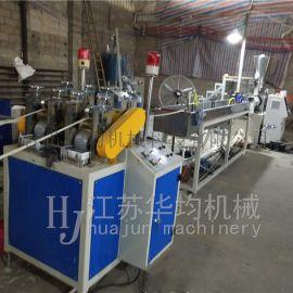家具封边条设备 生态板卡条生产线 PVC封边条机器