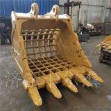 生产销售各型号挖掘机网格斗 栅格斗