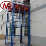 导轨式升降机 厂家供应5吨导轨货梯